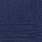 Детская новинка 0571 синий