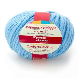 Меринос Канберра воздушно-голубой 2820