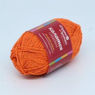 Калатея оранжевый 1623