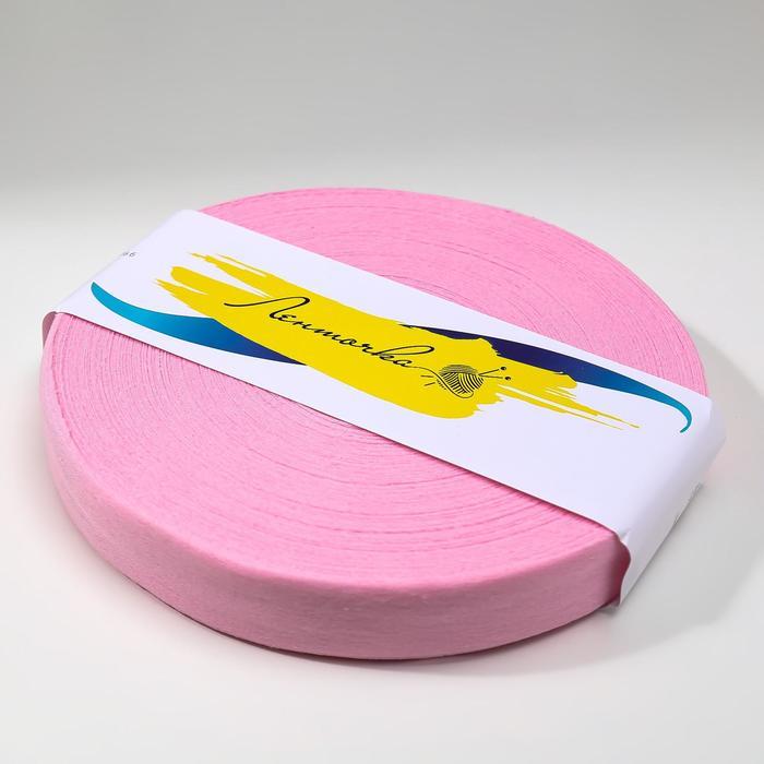 Пряжа трикотажная Ролик светло-розовый