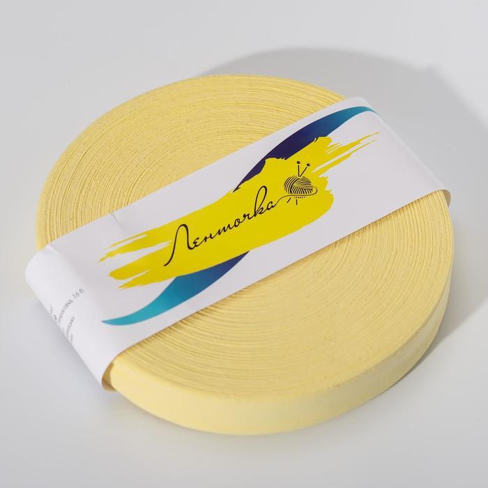Пряжа трикотажная Ролик светло-желтый