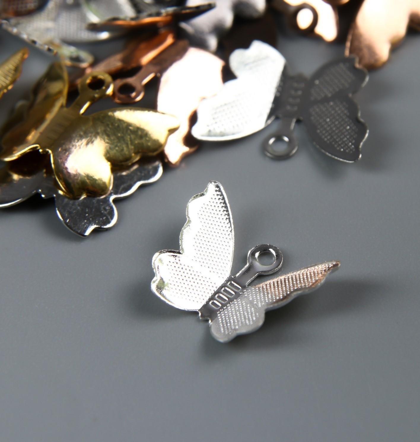 декоративный элемент бабочка