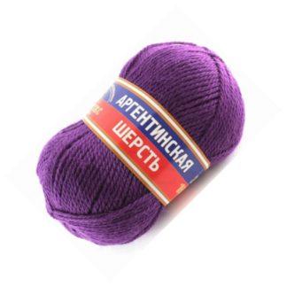 Аргентинская Шерсть 0182 фиолетовый