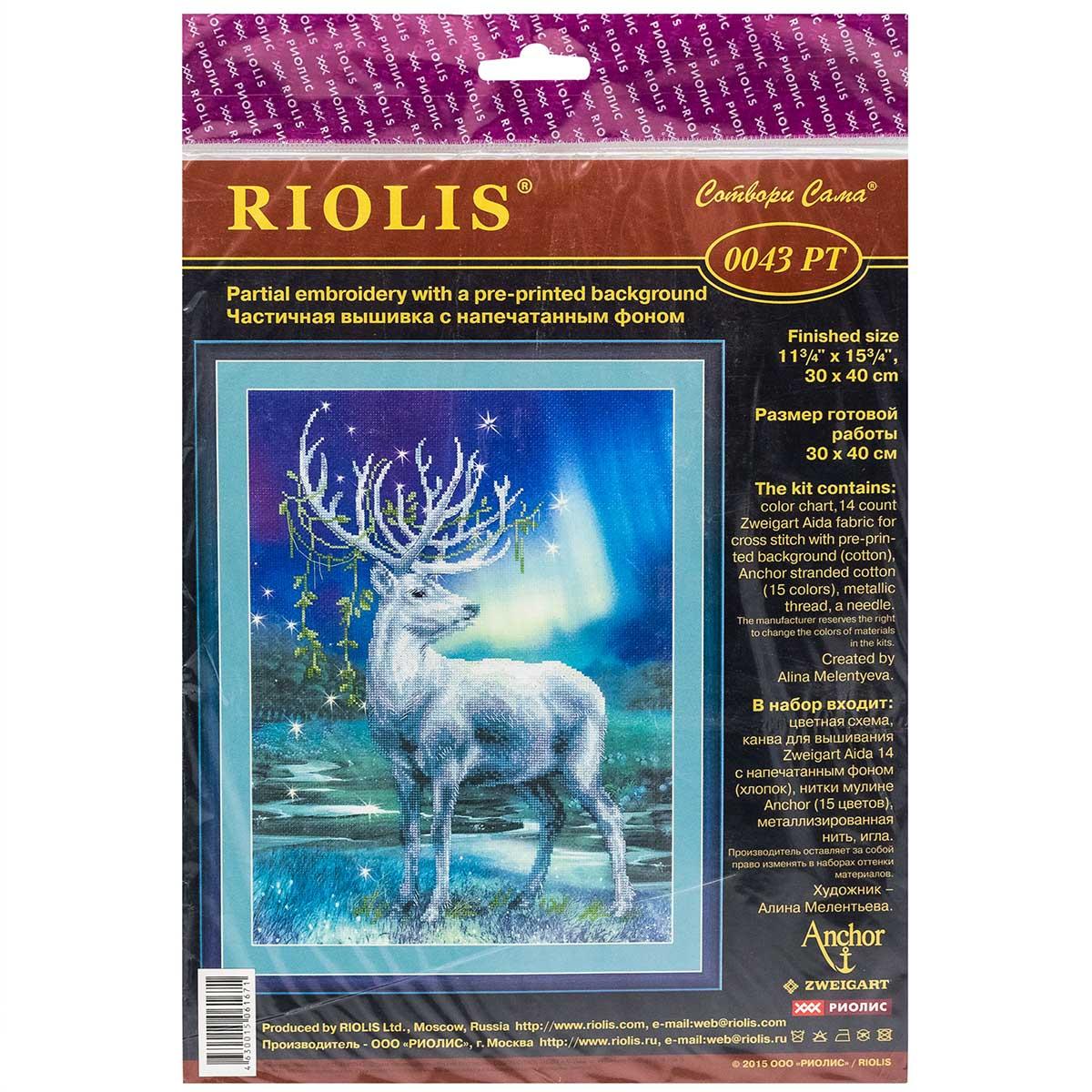 Набор для вышивания Riolis Белый олень 30x40 см
